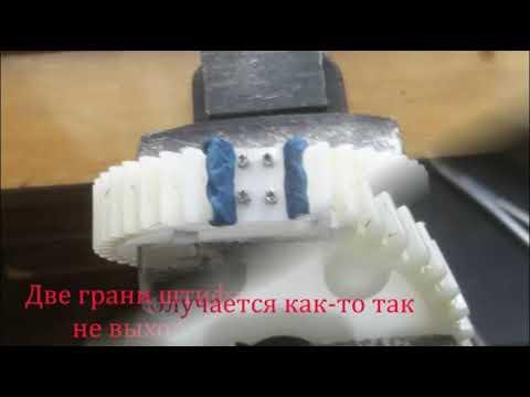 Ремонт пластиковой шестерни