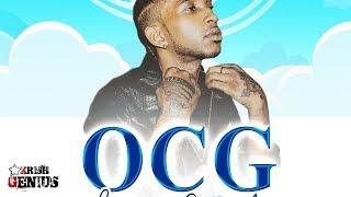 OCG - Love Flight (Raw) June 2017