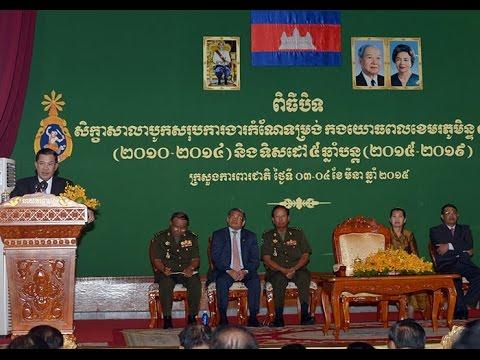 March 05, 2015 Samdech Techo Hun Sen at Ministry of National Defense.