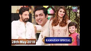 Salam Zindagi With Faysal Qureshi - Iqrar Ul Hassan with Family - 28th May 2018