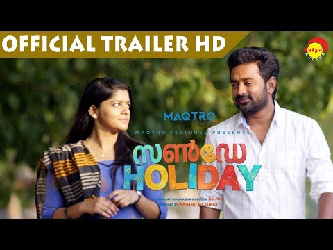 Sunday Holiday Official Trailer HD | Asif Ali | Aparna Balamurali | New Malayalam Film