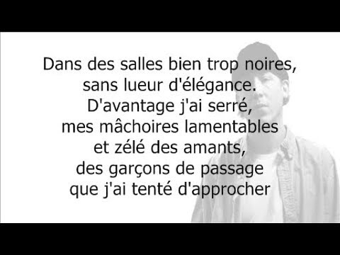Eddy De Pretto - FETE DE TROP (LYRICS)
