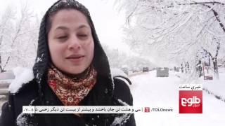 LEMAR News 05 February 2017 /د لمر خبرونه ۱۳۹۵ د سلواغې ۱۷