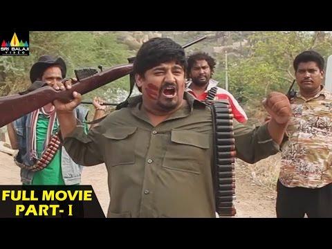 Hyderabad Kay Sholay Hindi Latest Full Movie   Part 1/2   Akbar Bin Tabar, Altaf Hyder
