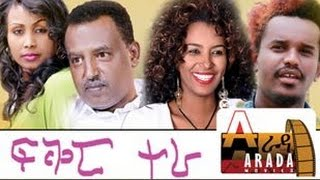 Fikir Tera- Full Ethiopian Movie