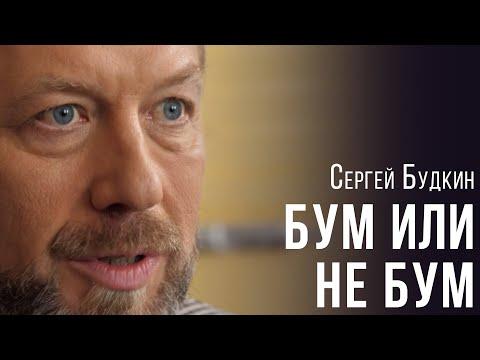 Украина в начале
