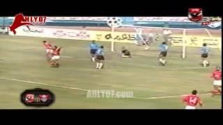 هدف فوز الأهلي 1 مقابل 0 غزل المحلة محمد رمضان الأسبوع  22 الدوري 8 مايو 1992