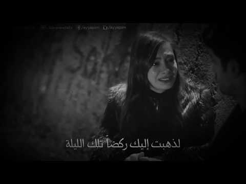 mustafa çeçeli Aşk adina مصطفى جيجلي بأسم الحب