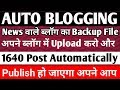 Auto Blogging Setup News websites On Blogger in 2018 | Blogger post backup xml file free Download