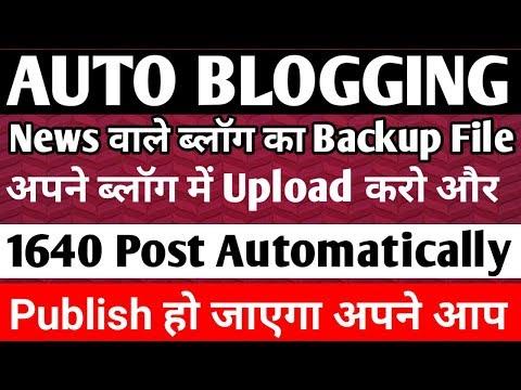 Auto Blogging Setup News websites On Blogger in 2018 - Blogger post backup xml file free Download - 동영상