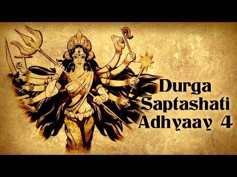 Durga saptashati Adhyay - 4 (Hindi) | Anuradha Paudwal | Vivek Prakash | Kavita