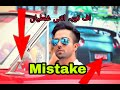 Mistakes in Hardy sandhu songFunny Mistakes in hornn blow song