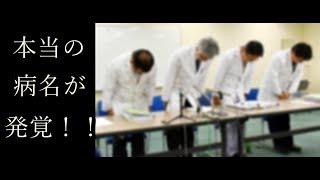 TOKIO山口達也の【本当の病】が正式に判明!!これにはTOKIO他のメンバーも絶句… thumbnail