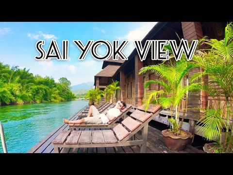 SaiyokviewResort ไทรโยควิวรีสอร์ท