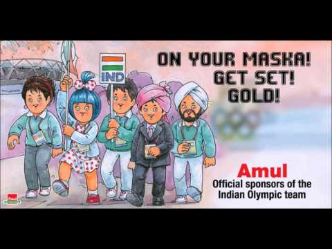 Amul Baby Effect