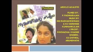 Video Arikilo Akaleyo | Novemberinte Nashtam | Padmarajan download MP3, 3GP, MP4, WEBM, AVI, FLV November 2017