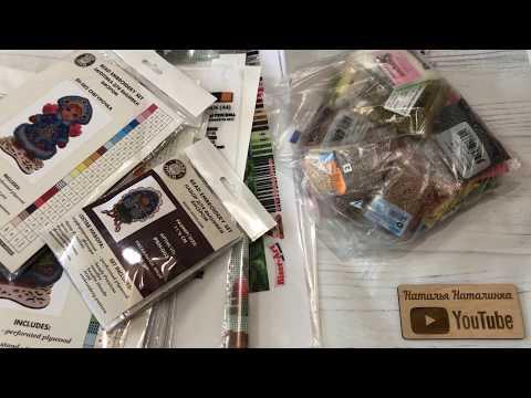 Вышивка бисером: все посылки февраля: бисер, схемы, наборы и заготовки.