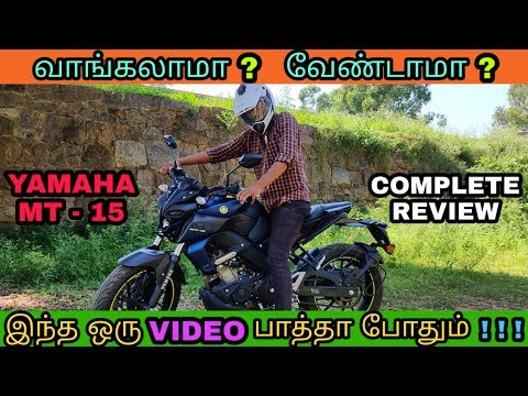 Yamaha MT 15 tamil review | pros and cons | தமிழில் | Mech Tamil Nahom