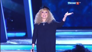 "Алла Пугачева - Под одним флагом (""Песня года 2016"", 03.12.2016 г.)"