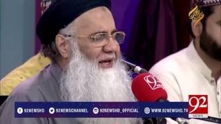 Balaghal Ula Be Kamalehi By Prof. Abdul Rauf Rufi 05-06-2017 - 92NewsHDPlus
