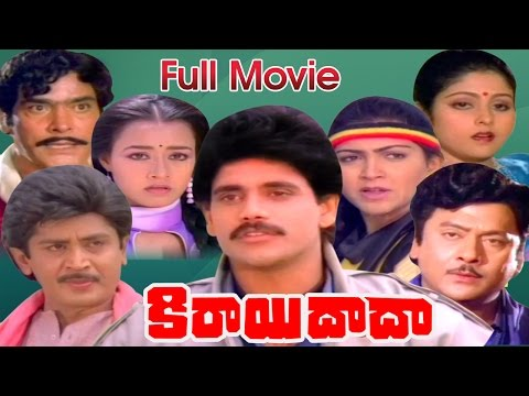 Kirai Dada Full Length Telugu Movie || Nagarjuna, Amala Akkineni || Ganesh Videos - DVD Rip..
