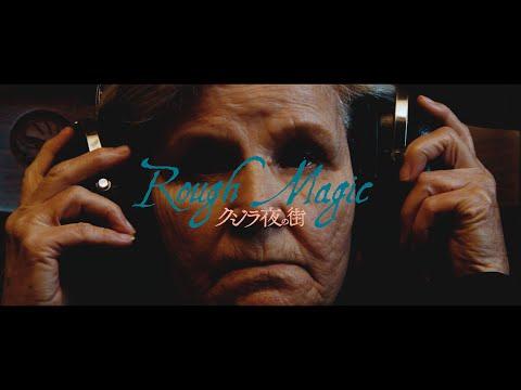 クジラ夜の街「ラフマジック」Music Video