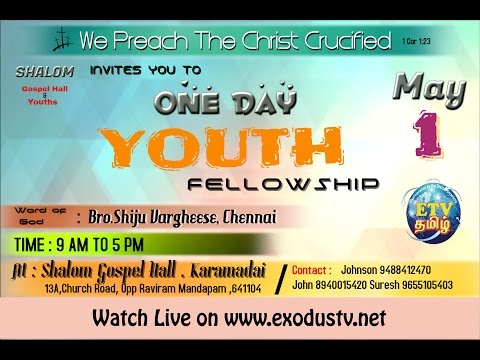 Youth Fellowship - Karamadai Christian Assembly, Coimbatore-1