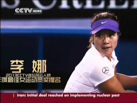 "China's ""Sports Oscars"": CCTV Sports Personality of 2013"