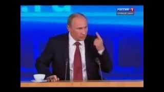 Путин хамит журналистке: Маша,садись пожалуйста!