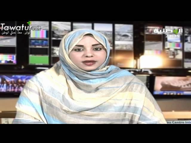 JTF du  07-02-2016, Anissa Tahar, El-Wataniya