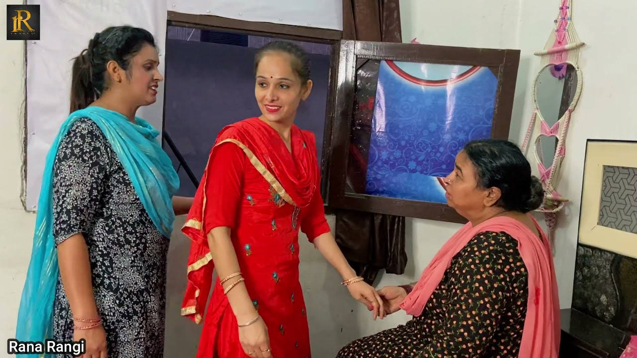 ਮਾੜੇ ਟਾਇਮ ਵਿੱਚ ਰਿਸ਼ਤਿਆਂ ਦੀ ਪਰਖ Rishteya Di Parkh    Rana Rangi   latest Punjabi movies 2021