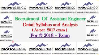Mahagenco Assistant Engineer - 2018  (Civil, EE, ME , E&TC, IE) - Syllabus Analysis &  Strategy.