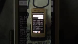 FM OH ゲストは乃木坂46の秋元真夏、星野みなみ、相楽伊織。 相楽伊織が...