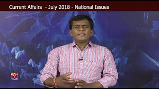T-SAT || Current  Affairs - July 2018 - National Issues - P3 || Mahipal Reddy