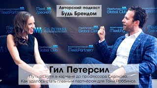 видео Советы экспертов и идеи руководителей: что подарить сотрудникам на Новый год