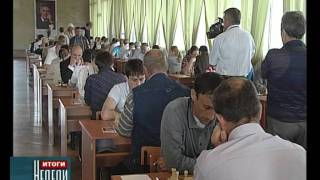Шахматный турнир памяти С. Дерева(В минувшие выходные 24 и 25 сентября в Черкесске прошел первый открытый турнир по шахматам, посвященный светл..., 2011-10-18T11:36:20.000Z)