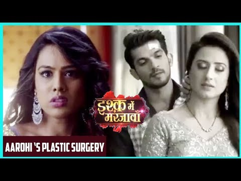 Ishq Me Marjawan : Nia Sharma Enters With A New Face And With A New Story | Nia As Aarohi