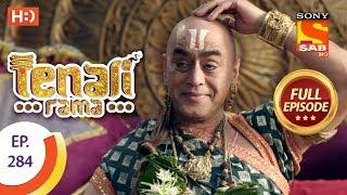 Tenali Rama - Ep 284 - Full Episode - 8th August, 2018