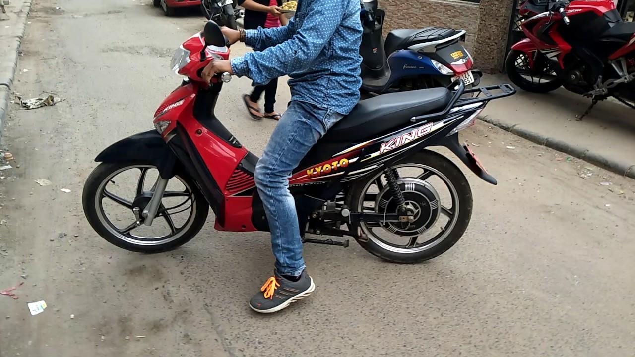 Electric Bike In Bengal 9088882222 Youtube