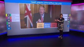 رئيس وزراء بريطانيا أصيب بفيروس كورونا
