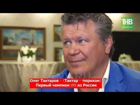 Легенда ММА РОССИИ - Я КАЗАХ, НО МНЕ СКАЗАЛИ МОЛЧАТЬ