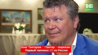 Легенда ММА РОССИИ   Я КАЗАХ НО МНЕ СКАЗАЛИ МОЛЧАТЬ