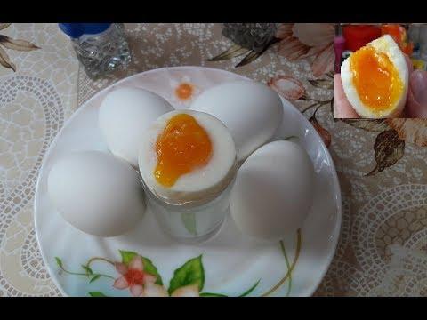 Как сварить яйцо чтобы желток был жидкий