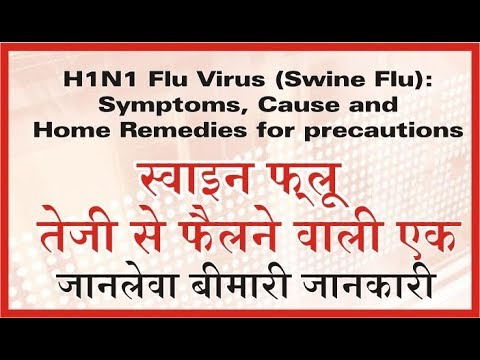H1N1 Swine Flu Symptoms, Causes, Tests, And Home Remedies for ...