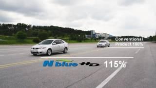 видео Купить шины Nexen NBlue HD Plus 225/55 R16 99 V в Калининграде