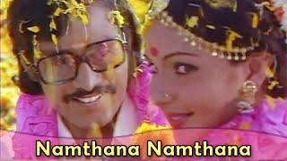 Namthana Namthana - Bhagyaraj, Rathi Agnihotri - Ilaiyaraja Hits - Puthiya Vaarpugal - Romantic Song