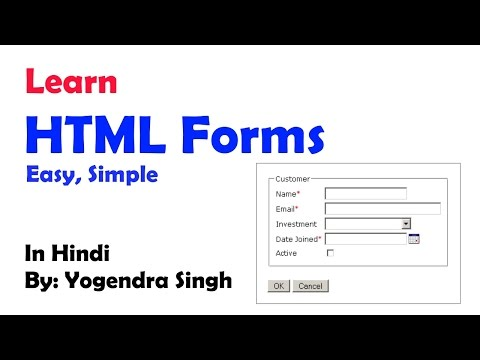 How To Create A Form In HTML ? HTML Form Example.