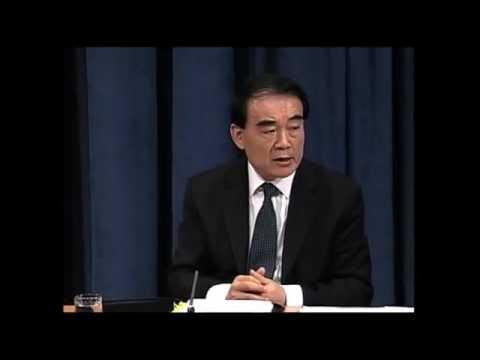 CHINA'S UNITED NATIONS Amb. LI BAODONG:  PRESIDENT UN SECURITY COUNCIL