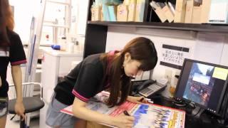 2011年8月23日(水) DokiDoki☆ドリームキャンパス4thシングル 「Jelly☆...