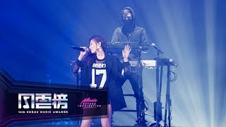 Gambar cover ALAN WALKER – Faded / Different World feat. Julia 吳卓源 ( The 14th KKBOX Music Awards)